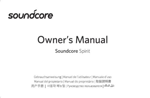 Anker SoundCore Spirit. Manual Screenshot. February 2019.